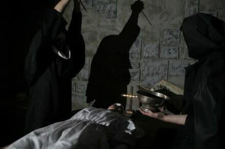 иллюстрация 4 для квеста Проклятие монахини Казань