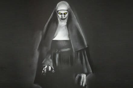 иллюстрация 1 для квеста Проклятие монахини Казань